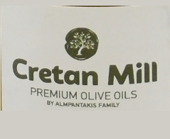 Cretan Mill